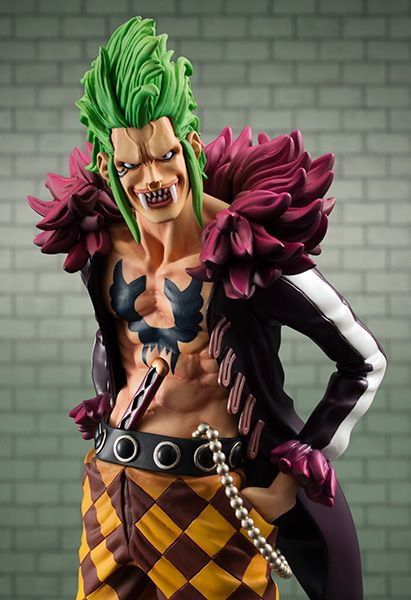 Фигурка One Piece: Bartolomeo